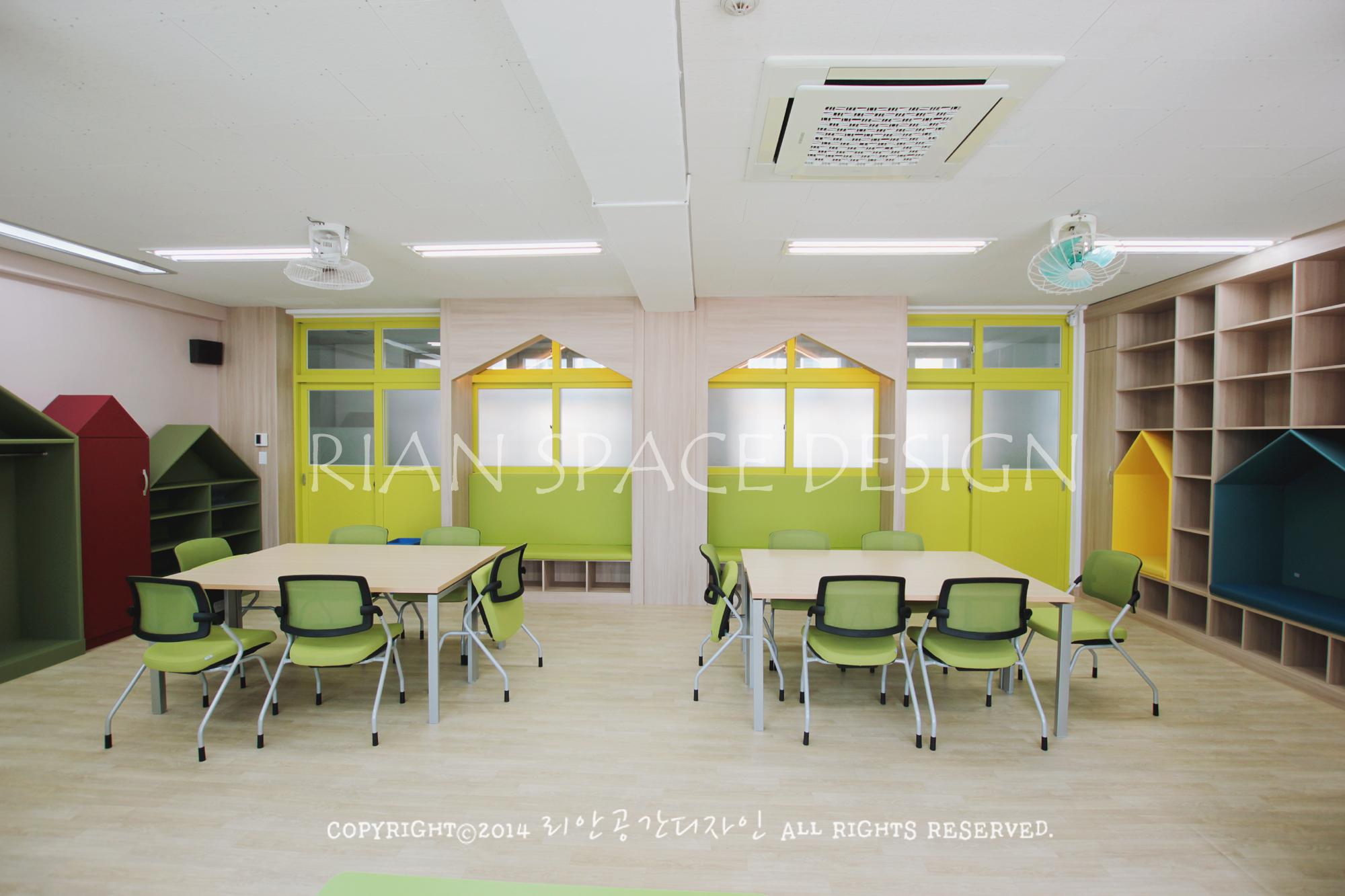 포항 oo 초등학교 돌봄교실 리모델링