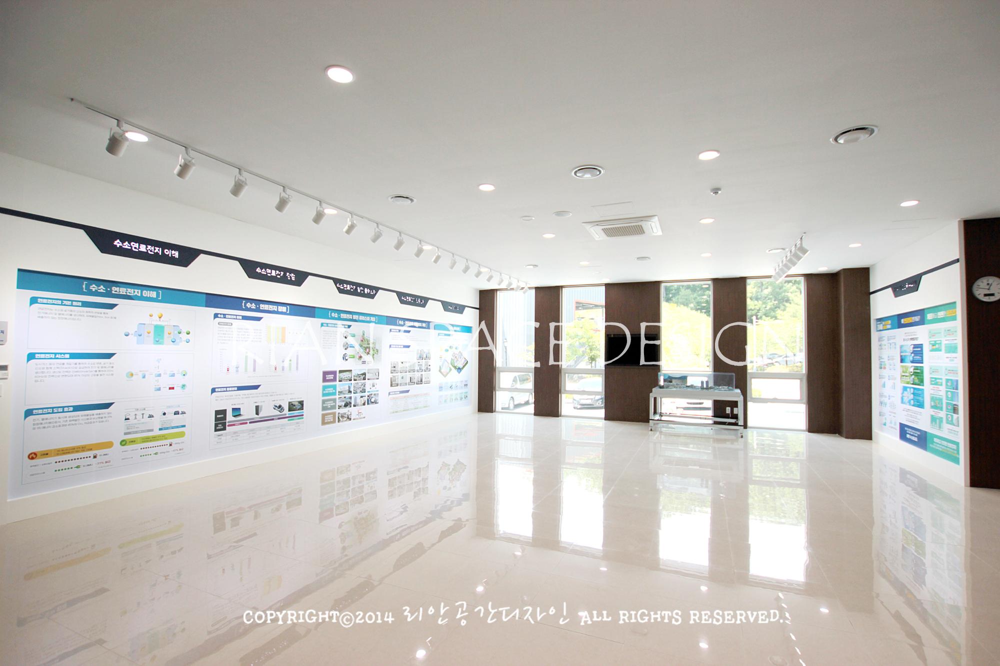 포항 수소연료전지 홍보센터